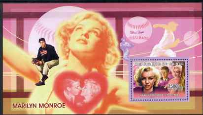 Guinea - Conakry 2006 Marilyn Monroe perf s/sheet #2 containing 1 value (with Joe DiMaggio) unmounted mint Yv 326