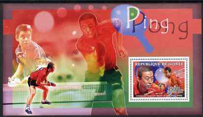 Guinea - Conakry 2006 Sporting Stars perf s/sheet #3 containing 1 value (Ma Lin) unmounted mint Yv 336