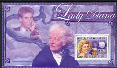 Guinea - Conakry 2006 Princess Diana perf s/sheet #09 containing 1 value (in Tree) unmounted mint Yv 351