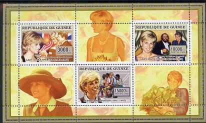 Guinea - Conakry 2006 Princess Diana perf sheetlet #4 containing 3 values unmounted mint Yv 2718-20
