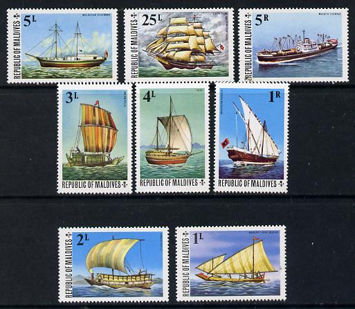 Maldive Islands 1975 Ships set of 8 unmounted mint, SG 586-93*