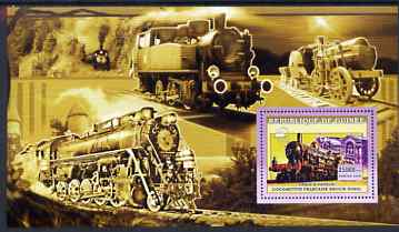 Guinea - Conakry 2006 Steam Trains - French North Region large perf s/sheet containing 1 value unmounted mint