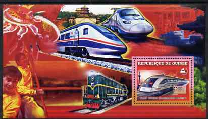 Guinea - Conakry 2006 Chinese Trains large perf s/sheet containing 1 value (Maglev) unmounted mint