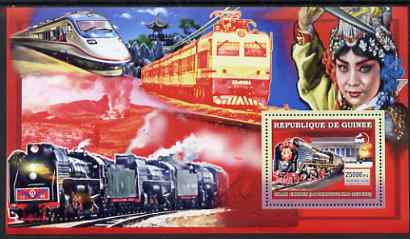 Guinea - Conakry 2006 Chinese Trains large perf s/sheet containing 1 value (Nao Zedong) unmounted mint