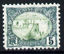 French Somali Coast 1902 Mosque 5c yellow-green & blue-green fine unmounted mint with inverted centre, SG 124var*