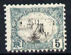 French Somali Coast 1903 Mosque 5c black & blue-green with inverted centre, unmounted mint SG 140avar*