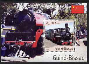 Guinea - Bissau 2001 Locomotives - Chinese perf s/sheet containing 1 value unmounted mint Mi Bl 360