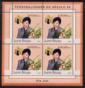 Guinea - Bissau 2001 Xie Jun (Chess) perf sheetlet containing 4 values unmounted mint Mi 1964