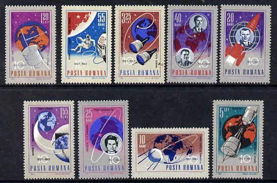 Rumania 1967 Ten Years of Space Achievements set of 9 unmounted mint, SG 3427-35,  Mi 2559-67