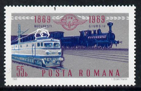 Rumania 1969 Railway Centenary 55b unmounted mint, SG 3679,  Mi 2803