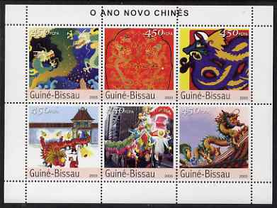 Guinea - Bissau 2003 Chinese New Years perf sheetlet containing 6 values unmounted mint Mi 2369-74