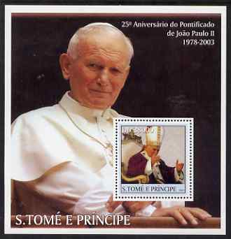 St Thomas & Prince Islands 2003 Pope John Paul II perf s/sheet #1 containing 1 value unmounted mint Mi BL476