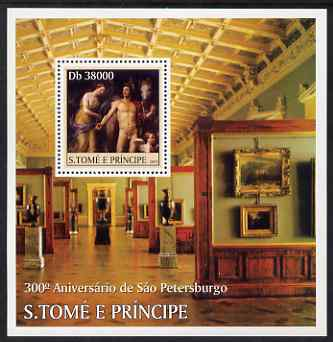 St Thomas & Prince Islands 2003 300th Anniversary of St Petersburg perf s/sheet #2 containing 1 value unmounted mint Mi BL482