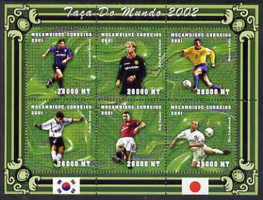 Mozambique 2001 Football World Cup perf sheetlet containing 6 values unmounted mint (Donati, Beckham, Cafu, Aimar, Keane & Ferdinand)