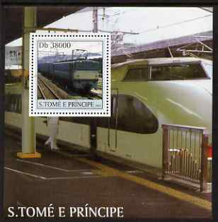 St Thomas & Prince Islands 2003 Railway Locomotives #3 perf s/sheet containing 1 value unmounted mint Mi BL468, Sc 1566