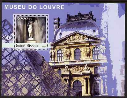 Guinea - Bissau 2003 The Louvre Museum perf s/sheet containing 1 value unmounted mint Mi BL410