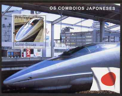 Guinea - Bissau 2003 Japanese Trains perf s/sheet containing 1 value unmounted mint Mi BL403