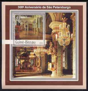 Guinea - Bissau 2003 300th Anniversary of St Petersberg #2 perf s/sheet containing 1 value unmounted mint Mi BL394