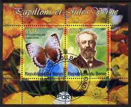 Benin 2007 Butterflies & Jules Verne #3 perf sheetlet containing 2 values fine cto used
