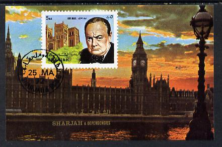 Sharjah 1972 (?) Churchill 5r imperf m/sheet cto used (Houses of Parliament)