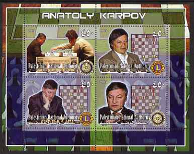 Palestine (PNA) 2005 Anatoly Karpov perf sheetlet containing 4 values (horiz format) with Rotary & Lions Int logos, unmounted mint. Note this item is privately produced and is offered purely on its thematic appeal