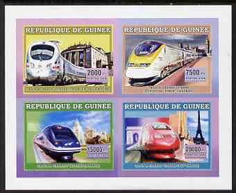 Guinea - Conakry 2006 High Speed Trains imperf sheetlet containing 4 values unmounted mint