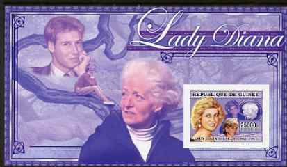 Guinea - Conakry 2006 Princess Diana imperf s/sheet #09 containing 1 value (in Tree) unmounted mint Yv 351