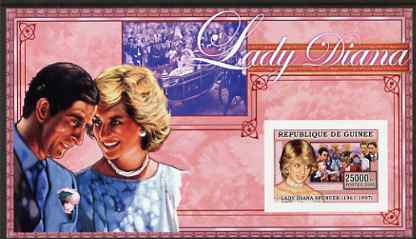 Guinea - Conakry 2006 Princess Diana imperf s/sheet #02 containing 1 value (Wedding Coach) unmounted mint Yv 344, stamps on royalty, stamps on diana, stamps on charles, stamps on william, stamps on harry, stamps on