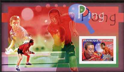 Guinea - Conakry 2006 Sporting Stars imperf s/sheet #3 containing 1 value (Ma Lin) unmounted mint Yv 336