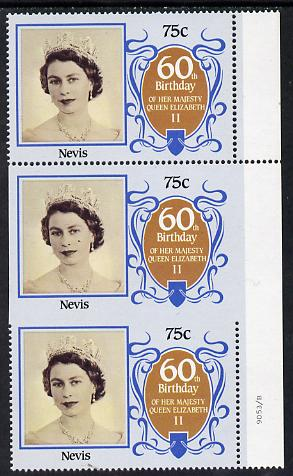 Nevis 1986 Queen's 60th Birthday 75c strip of 3, one stamp imperf on 3 sides due to comb jump SG 385var (UH \A335 retail) unmounted mint