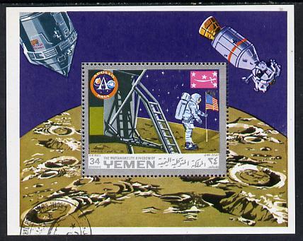 Yemen - Royalist 1969 Apollo 11 m/sheet cto used (Mi BL 161A)