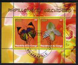 Congo 2007 Butterflies & Orchids #3 perf sheetlet containing 2 values fine cto used