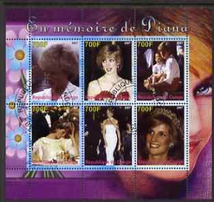 Congo 2007 Princess Diana perf sheetlet containing 6 values fine cto used