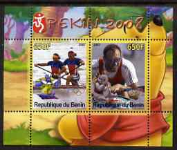 Benin 2007 Beijing Olympic Games #04 - Rowing (1) perf s/sheet containing 2 values (Disney characters in background) unmounted mint