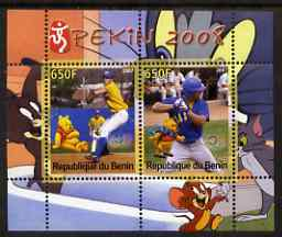 Benin 2007 Beijing Olympic Games #07 - Baseball (1) perf s/sheet containing 2 values (Disney characters in background) unmounted mint