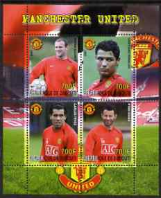 Djibouti 2007 Manchester United perf sheetlet containing 4 values unmounted mint