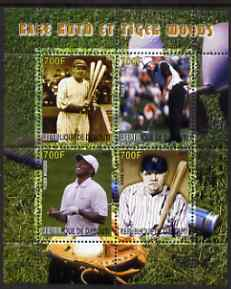 Djibouti 2007 Babe Ruth & Tiger Woods perf sheetlet containing 4 values unmounted mint