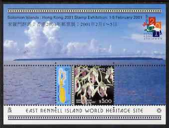 Solomon Islands 2001 Hong Kong Stamp Exhibition $5.00 m/sheet (East Rennell as World Heritage Site) unmounted mint, SG MS990