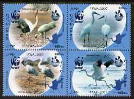 Iran 2007 WWF - The Siberian Crane perf set of 4 values in se-tenant block unmounted mint