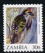 Zambia 1987 Birds - 30n Barbet unmounted mint, SG 488