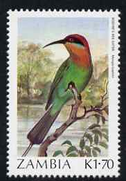 Zambia 1987 Birds - 1k70 Bee Eater unmounted mint, SG 497