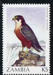 Zambia 1987 Birds - 5k Falcon unmounted mint, SG 500
