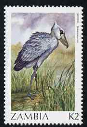 Zambia 1987 Birds - 2k Stork unmounted mint, SG 499