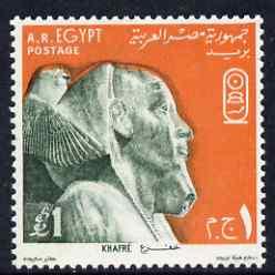 Egypt 1969 Khafre \A3E1 unmounted mint, SG 1047