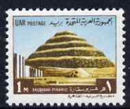 Egypt 1969 Step Pyramid 1m unmounted mint, SG 1039