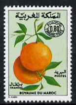 Morocco 1974 Postage Due 80f Oranges unmounted mint, SG D399