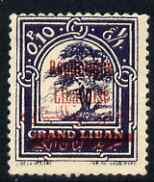 Lebanon 1928 Cedar Tree 0p10 overprinted, unmounted mint, SG 124