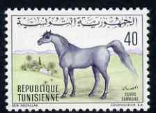 Tunisia 1968 Horse 40m unmounted mint, SG 684