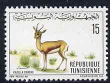 Tunisia 1968 Gazelle 15m unmounted mint, SG 681