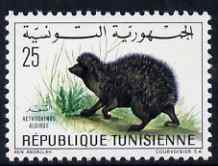 Tunisia 1968 Hedgehog 25m unmounted mint, SG 683